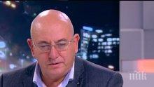 Ревизоро за оставката на Димитър Главчев: Нямаше друг избор, жертва се, за да има мир