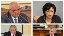 ИЗВЪНРЕДНО В ПИК TV! БСП затяга редиците за оставката на Главчев (ОБНОВЕНА)