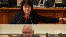 От БСП внасят искането си за сваляне на парламентарния шеф Димитър Главчев