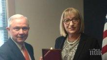 Министър Цецка Цачева на визита при главния прокурор на САЩ Джеферсън Сешънс
