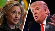 Хилари Клинтън зове да не се бърза с гласуване на импийчмънт срещу Донълд Тръмп