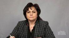 """Корнелия Нинова: Оставката на Главчев е политическа победа за """"БСП за България"""""""