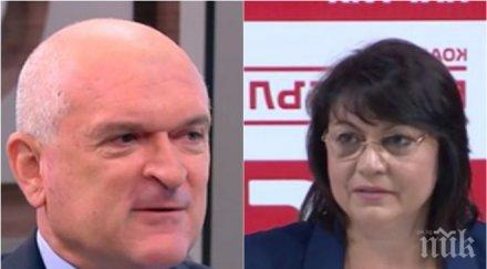 БСП влиза в парламента само за оставката на Главчев