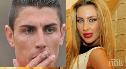 НОВО 20! Тоца Петрова развежда Дани Златков?! Миската хвърлила око на БГ Роналдо