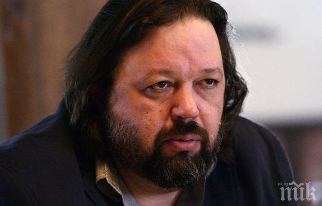 Почина Денис Ершов