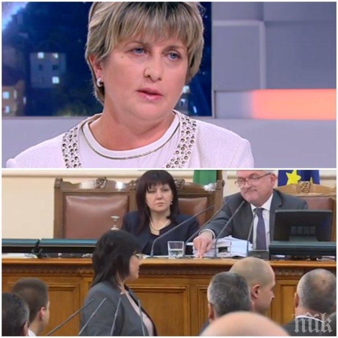 Весела Лечева: Опозицията няма да мълчи по време на европредседателството