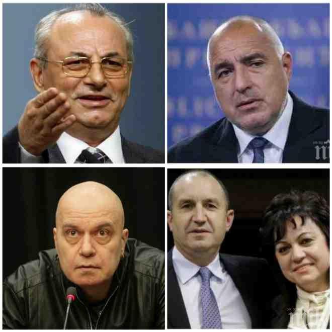 БОМБА В ПИК TV! Заговорът на Радев, Слави, БСП и ДПС срещу властта - кой клати държавата (ОБНОВЕНА)