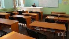 НЕВИЖДАН ГАФ! Стотици учители с двойни договори