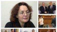ИЗВЪНРЕДНО В ПИК TV! Политологът доц. Румяна Коларова с разтърсващи разкрития за трусовете във властта: Обкръжението на Румен Радев го дискредитира изключително много (ОБНОВЕНА)