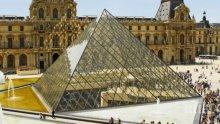Първото българско царство на изложба в Лувъра