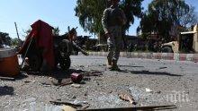 Армията на САЩ  бомбардира насаждения с опиумен мак на талибаните в Афганистан