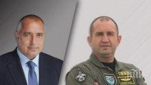 Румен Радев е по-харесван от Бойко Борисов, ама друг път