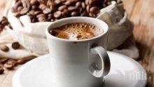 Преброиха ползите и вредите от кафето