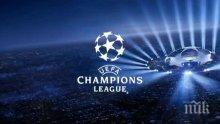 Шампионска лига, групова фаза, 5 кръг, всички резултати и голмайстори