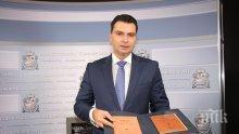 """ГОРЕЩО! Фандъкова се брани: Очевидно всички политически кампании искат да започнат с ремонта на бул. """"Дондуков"""""""