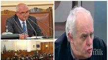 ЕКСКЛУЗИВНО! Андрей Райчев: Главчев не осъзна как направи Марешки шеф на Борисов! После плати с оставката си
