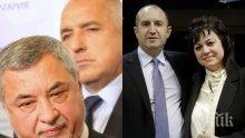 БОМБА В ПИК! ДЪРЖАВАТА СЕ ТРЕСЕ! Вицепремиерът Симеонов сензационно: Борисов се държи като самовластен властелин, управлява и Народното събрание! Тримата лидери на Патриотите сме възмутени. Ако иска кабинет на малцинството - няма проблем!