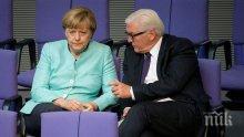 Ангела Меркел ще се консултира с президента на ФРГ след провала на коалиционните преговори