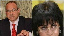 ПЪРВО В ПИК! Антон Тодоров с ново разкритие: И съпругът на Корнелия Нинова с външнотърговска фирма през 90-те! Лидерът на БСП демонстрира безсрамие (ФАКСИМИЛЕТА)