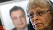 Вдовицата на посланик Карлов: Турците плакаха и ми искаха прошка