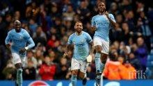 Манчестър Сити си гарантира първото място в групата с минимална победа