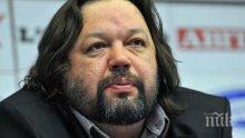 МИСТЕРИЯ! Близки на Денис Ершов искат аутопсия, търсят източника за скоротечната му левкемия