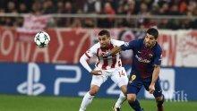Ювентус и Барселона не успяха да си вкарат голове в мач от Шампионска лига
