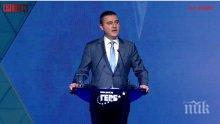 ИЗВЪНРЕДНО В ПИК TV! Министър Горанов: Г-н Борисов, обещавам да гласувам за вас