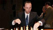 ИЗВЪНРЕДНО! Обявиха Веселин Топалов за общодържавно издирване