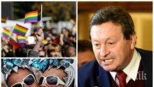 ЕКСКЛУЗИВНО В ПИК! Депутатът Таско Ерменков: Германия призна третия пол, да защитим тоалетните и съблекалните си от него