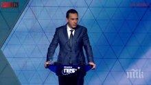 ИЗВЪНРЕДНО В ПИК TV! Кметът на Бургас Димитър Николов с важни думи пред Борисов - гледайте НА ЖИВО (ОБНОВЕНА)