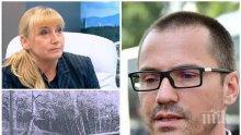 ПАТРИОТИЧЕН ШАМАР! Ангел Джамбазки попиля Елена Йончева: Прави снимки от кокошарника в двора
