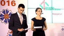 """ЕКСКЛУЗИВНО В ПИК TV! Fibank връчва за шеста година приза """"Най-добра българска фирма"""" - гледайте НА ЖИВО"""