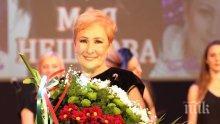 Мая Нешкова с нова награда за двоен юбилей (СНИМКИ)
