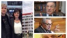ГОРЕЩО В ПИК! Нинова и мъжът й първи приватизатори в часа на синята мъгла около раздържавяването - лидерката на БСП в две дружества, а съпругът й - в едно