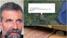 ЕКСКЛУЗИВНО! Топ сеизмологът проф. Ботев с горещ коментар пред ПИК за земетресението край Клисура