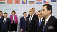 """Борисов от Унгария: Инициативата """"16+1"""" е принос към сътрудничеството между Европа и Китай (ВИДЕО/СНИМКИ)"""