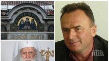 """ЕКСКЛУЗИВНО В ПИК! Богословът Проф. Румен Ваташки с експресен коментар трябваше ли БПЦ да стане """"майка"""" на Македонската църква, има ли опасност да изпаднем в международна изолация"""