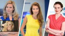 БОЛНИ АМБИЦИИ! Синоптички вдигат сватби заради Деси Банова! 37-годишната блондинка удари в земята младите Никол, Натали и Гергана
