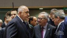 ПЪРВО В ПИК! Борисов с важна визита в Брюксел, интегрира източните съседи (СНИМКИ/ОБНОВЕНА/ВИДЕО)