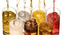 По-опасно от очакваното - вижте как ни разболяват газираните напитки