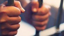 8 години затвор за непълнолетен изнасилвач и убиец