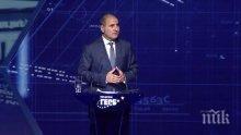 ИЗВЪНРЕДНО В ПИК TV! Цветан Цветанов отчита свършеното от ГЕРБ пред конгреса и министрите - гледайте НА ЖИВО (ОБНОВЕНА)