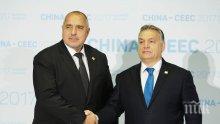ПЪРВО В ПИК! Борисов се среща с лидери от Европа и Китай (ВИДЕО/СНИМКИ)