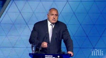 ИЗВЪНРЕДНО В ПИК TV! Лидерът на ГЕРБ Бойко Борисов с важно послание към държавата, партията и управляващата коалиция преди избора си (ОБНОВЕНА)