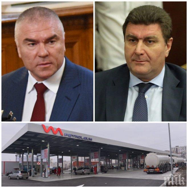 """""""Лукойл"""": Марешки използва парламента за очерняне на конкуренти и реклама на собствен бизнес"""