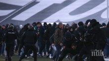 Само един фен остава в ареста след масовото меле в Пловдив