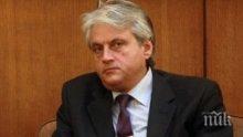 Депутатите отхвърлиха предложението на БСП за изслушване на Бойко Рашков