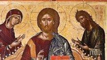 """""""Български етнокалендар"""" е най-пълният и точен календар на всички християнски празници, ритуали и обреди. Търсете го на вестникарските павилиони"""