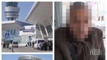 САМО В ПИК! Потърпевшият Тодор Стоянов разкри колко пари е платил, за да започне работа на Летище София! Но нищо не се случило